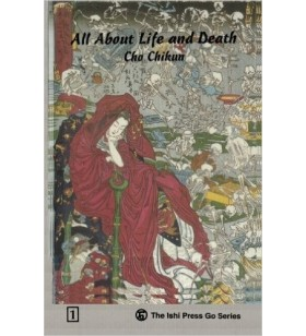 Cho Chikun - All About Life...