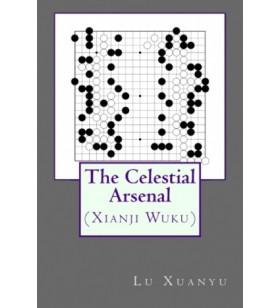 Xuanyu - The Celestial Arsenal (Xianji Wuku)