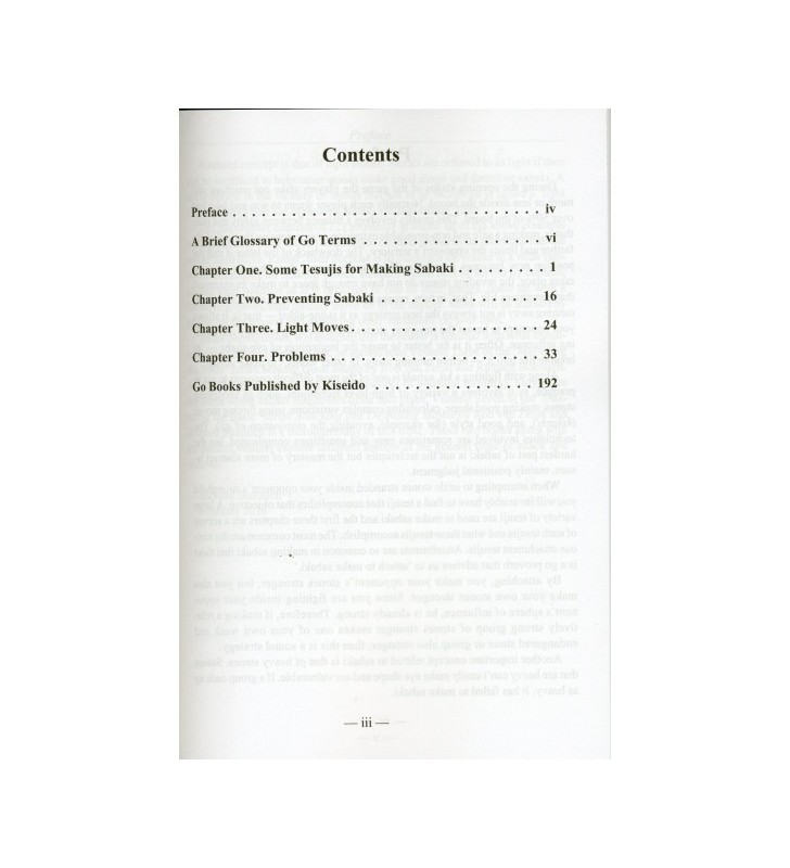 Bozulich - Mastering the Basics vol.11