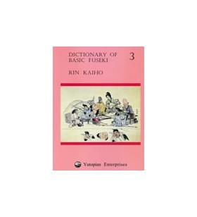 RIN KAIHO - Dictionary of...