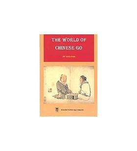 GUO JUAN - The World of...