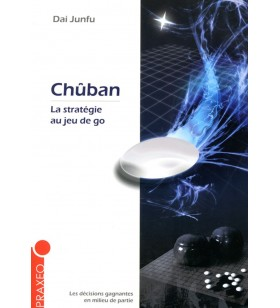JUNFU - Chûban, La...
