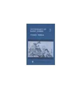 ISHIDA - Dictionary of...