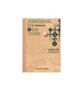 SEO, JUNG - Jungsuk in our...