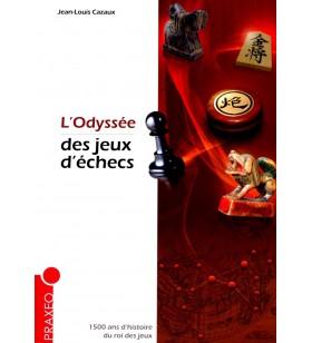 CAZAUX - L'Odyssée des jeux...