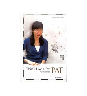 YOON - Think like a pro - Pae