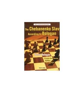 BOLOGAN - The Chebanenko...