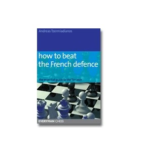 TZERMIADIANOS - How to beat...