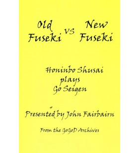 FAIRBAIRN - Old Fuseki VS...