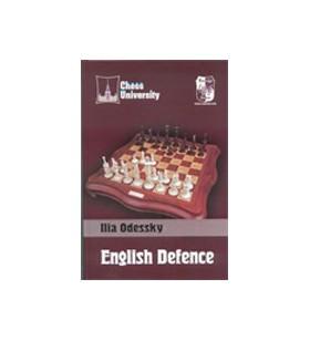 ODESSKY - English Defence