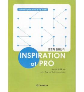 KIM - Inspiration of Pro