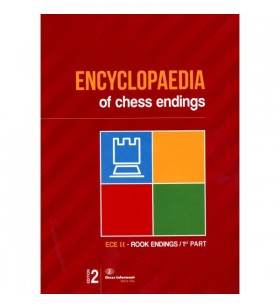 Encyclopaedia of chess...